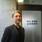 警察官から弁護士へ異色のキャリアを歩む。円山・参道前法律事務所