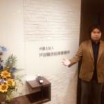 相談者の力になりたい。情報社会の悩みを解決。戸田総合法律事務所