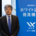 ブラック企業撲滅を目指す弁護士の依頼者との向き合い方。東京スカイパーク法律事務所