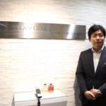 日本中に三士業ワンストップのビジネスモデルを広めたい。弁護士法人菰田総合法律事務所